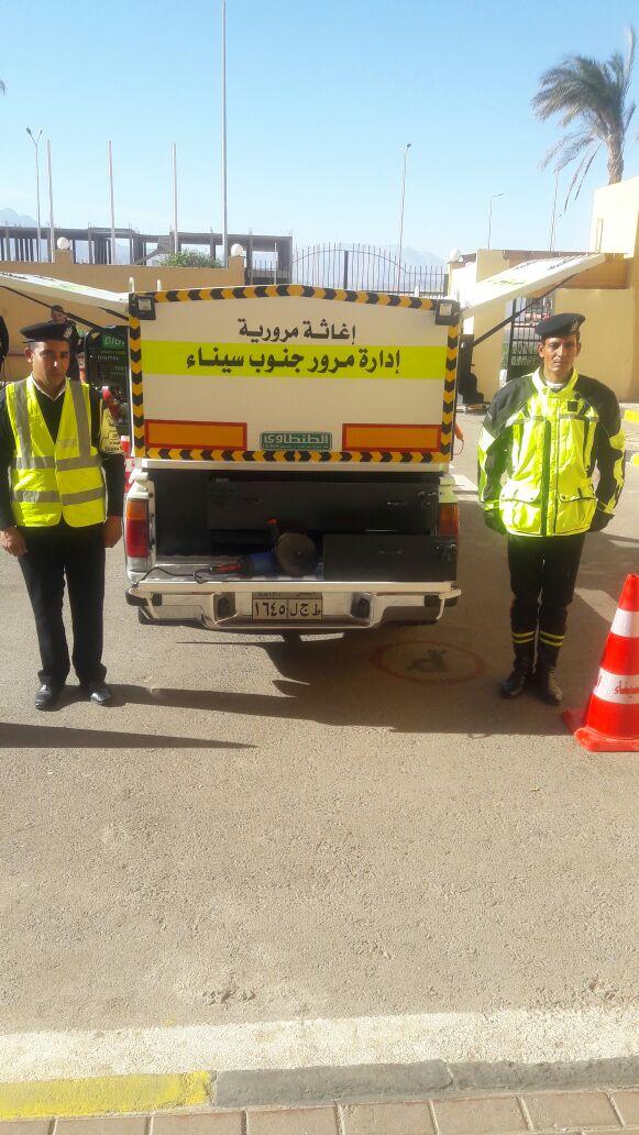 سيارات المرور بشرم الشيخ