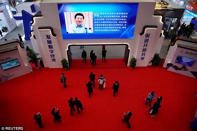 مؤتمر صينى