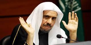 الدكتور محمد العيسى الأمين العام لرابطة العالم الإسلامى