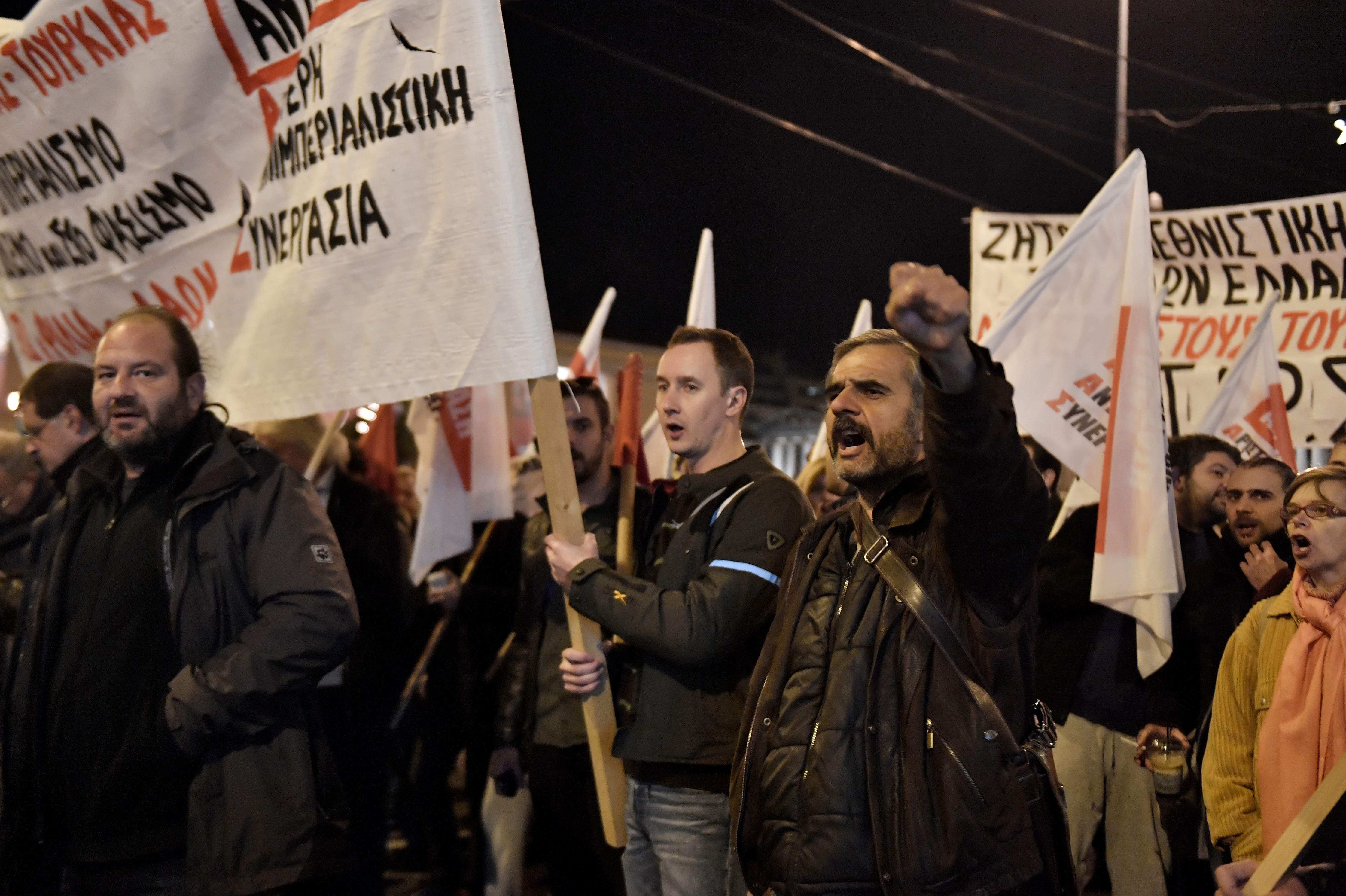مظاهرات ضد زيارة أردوغان لليونان