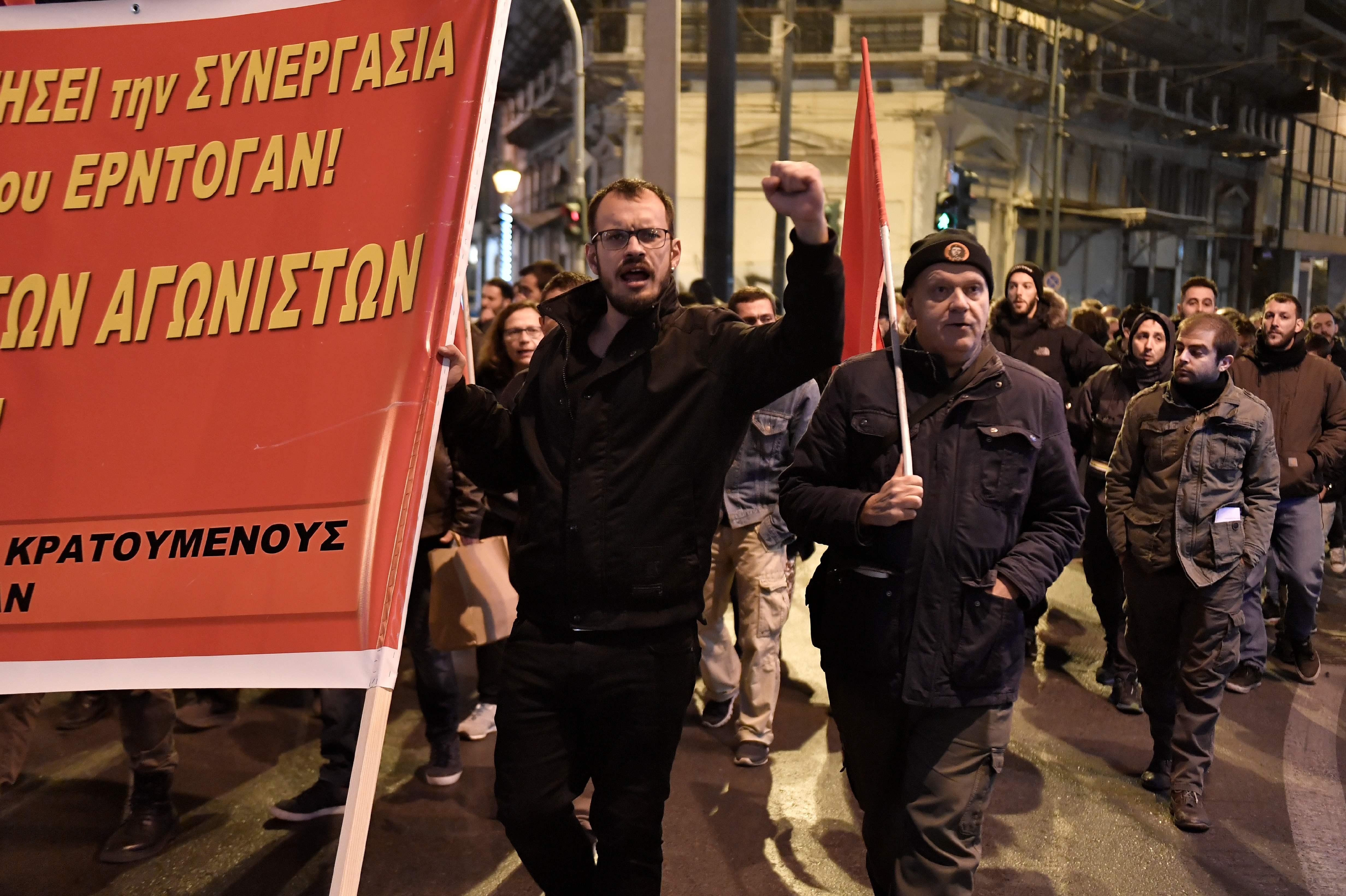 مظاهرات اليونانيين