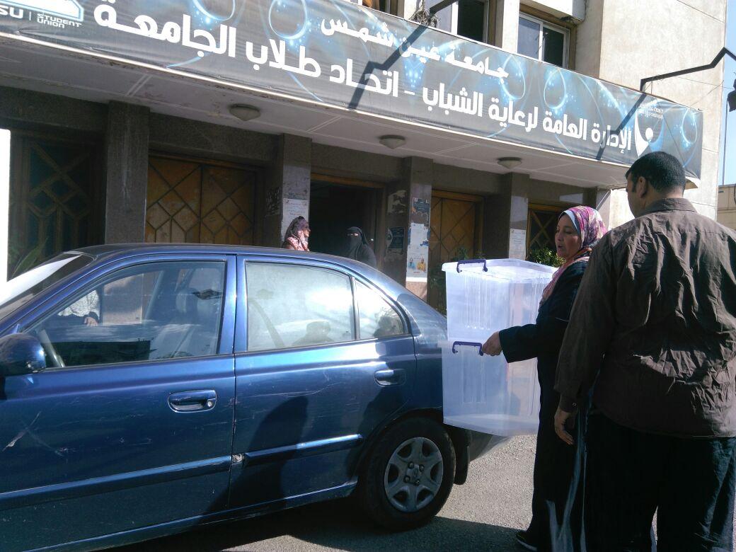 صناديق شفافةبجامعة عين شمس