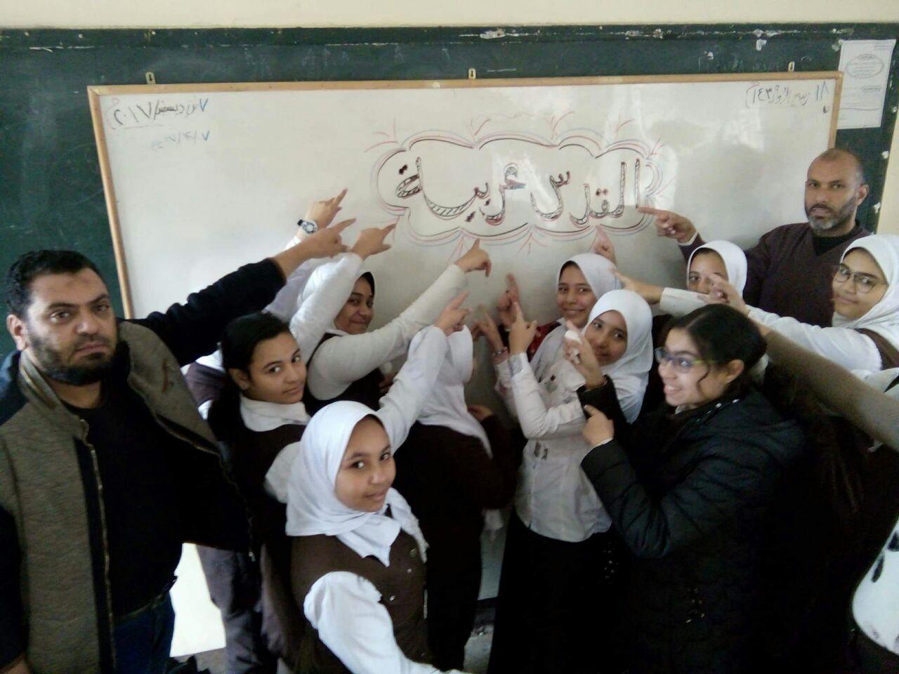القدس عربية فى الحصة الأولى للمدارس  (2)