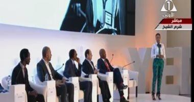 5. رئيس هيرس القابضة