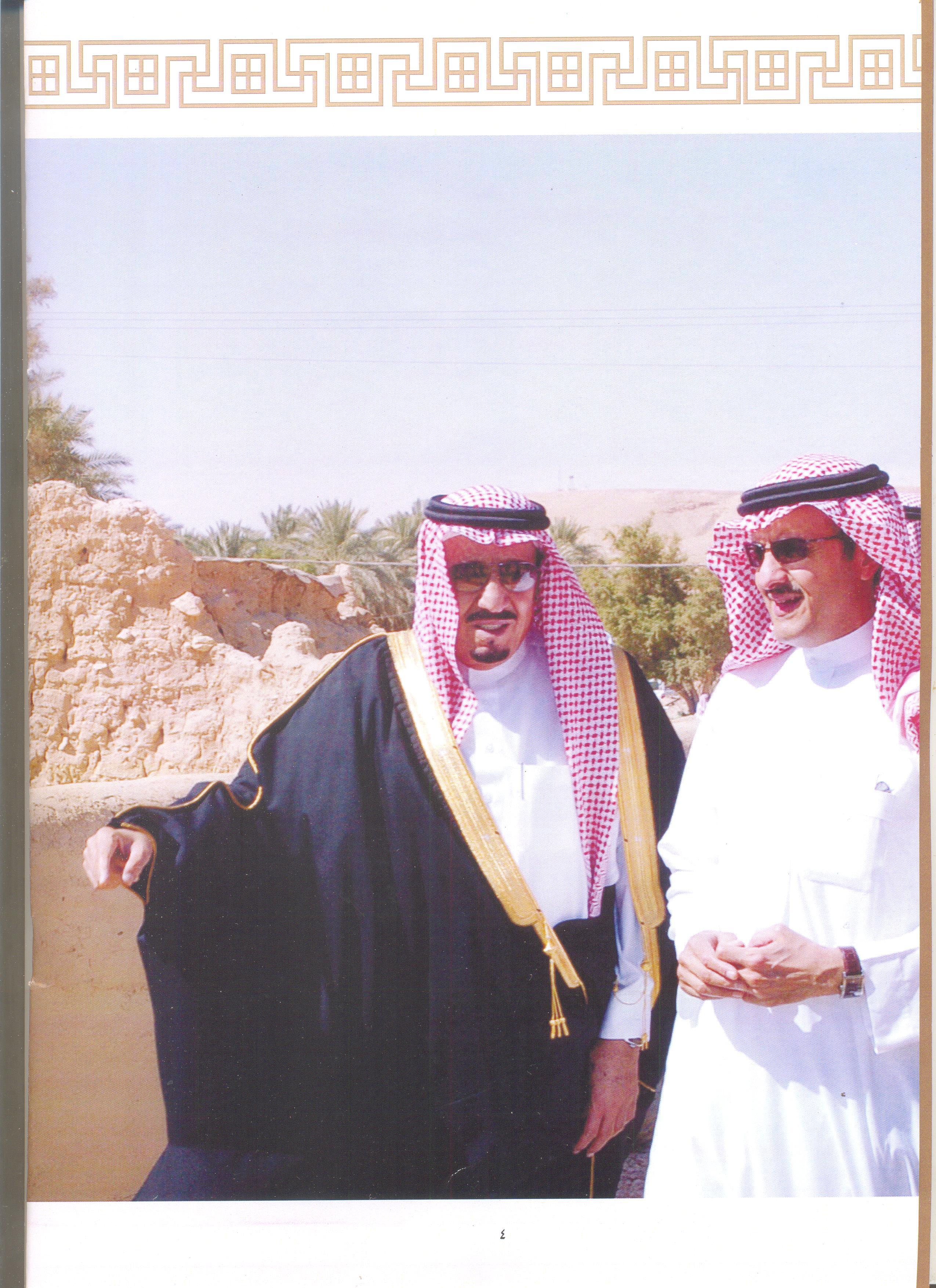 العاهل السعودى سلطان بن سلمان