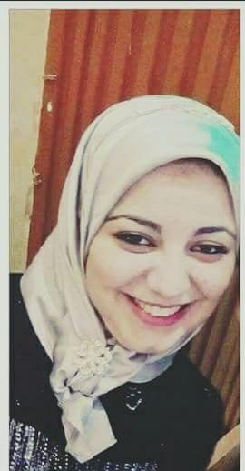 نادرة أحمد البونى