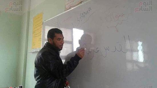 26126-القدس-عربية-فى-الحصة-الأولى-للمدارس--(3)