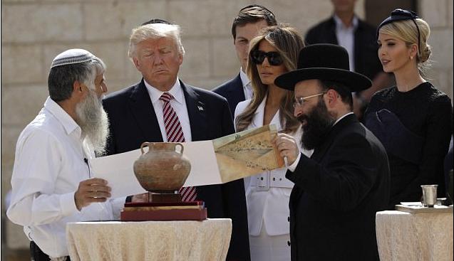 زيارة ترامب للقدس