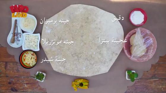 برنامج مطبخ كيوت (2)