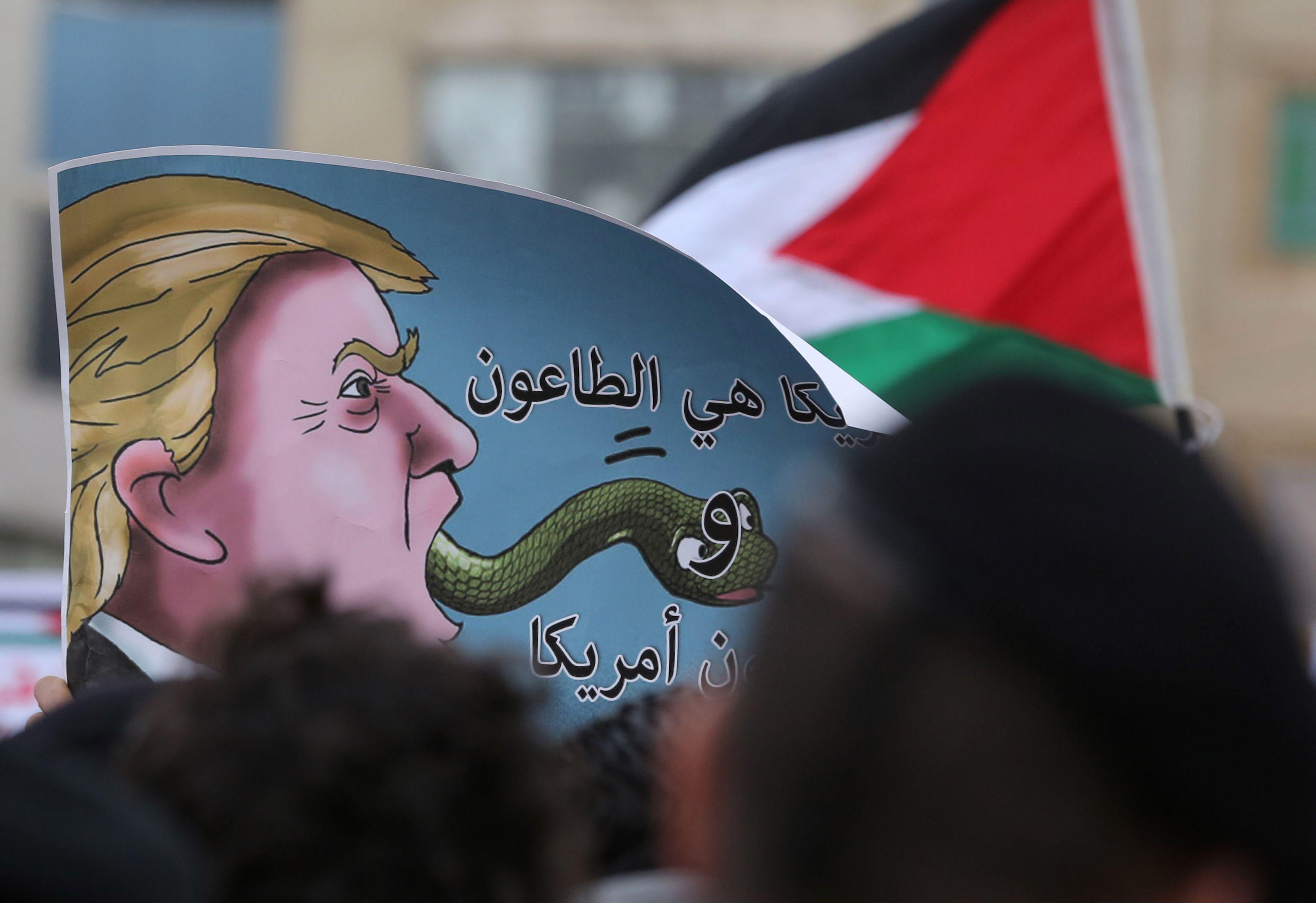 تظاهر مواطنو تونس دعما للقدس