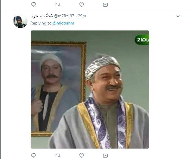 تعليقات المغردين على صورة ميدو
