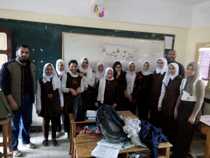 القدس عربية فى الحصة الأولى للمدارس  (3)