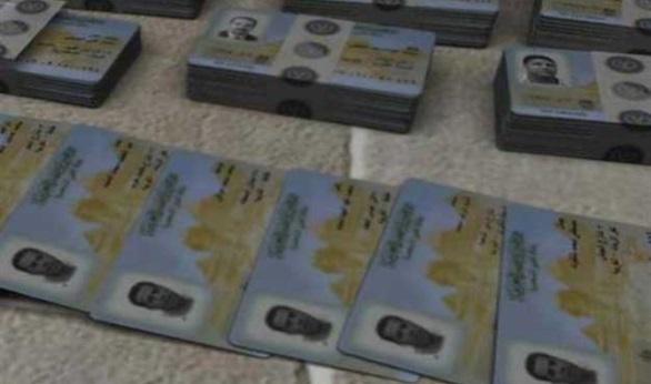استخراج بطاقات الرقم القومى