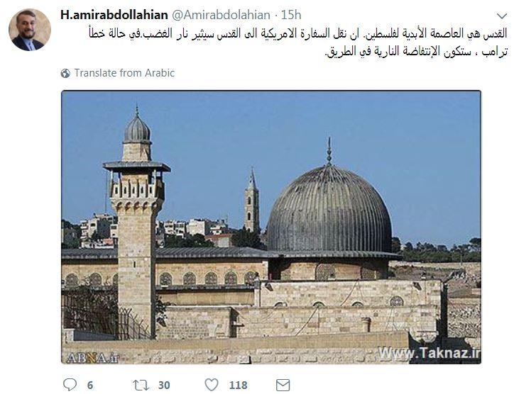 تغريدة عبد اللهيان