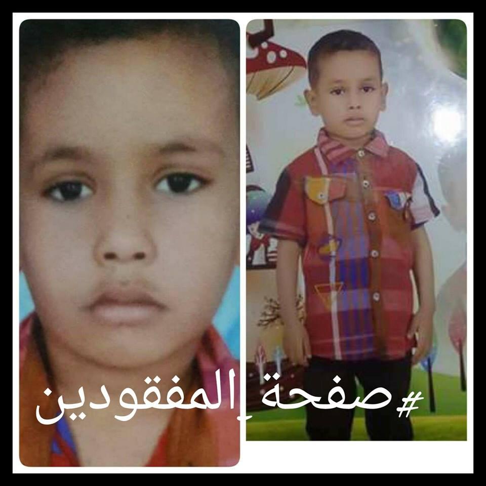 عبد الله بدر حامد محمد