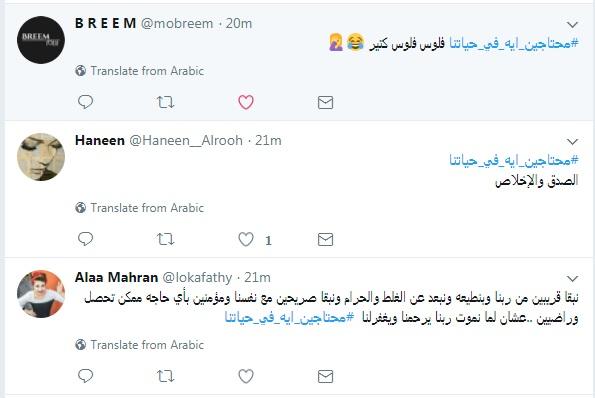 تغريدات الفتيات2