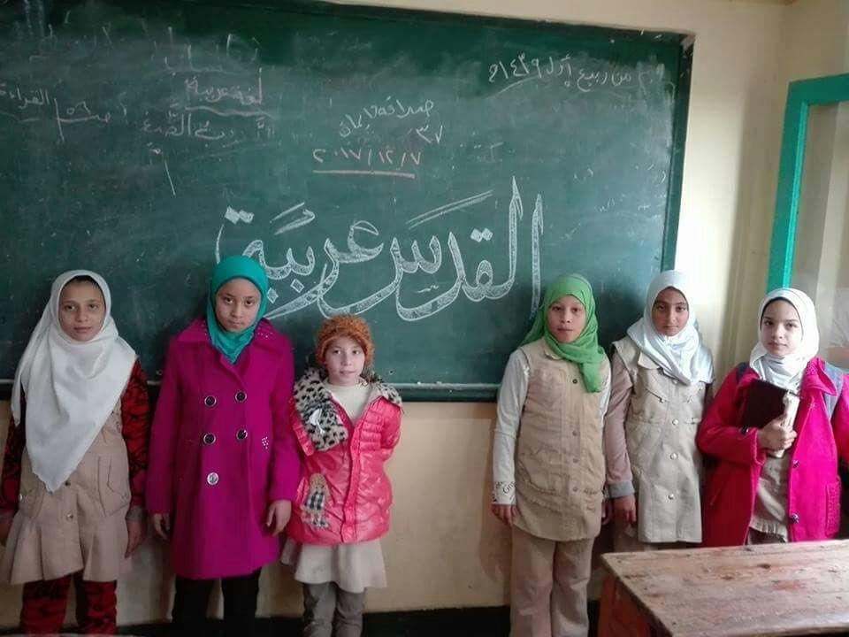 القدس عربية فى الحصة الأولى للمدارس  (1)