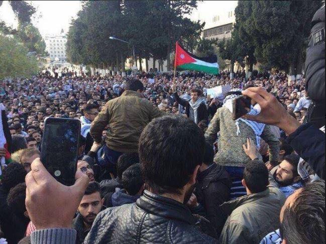مظاهرات لنصرة القدس