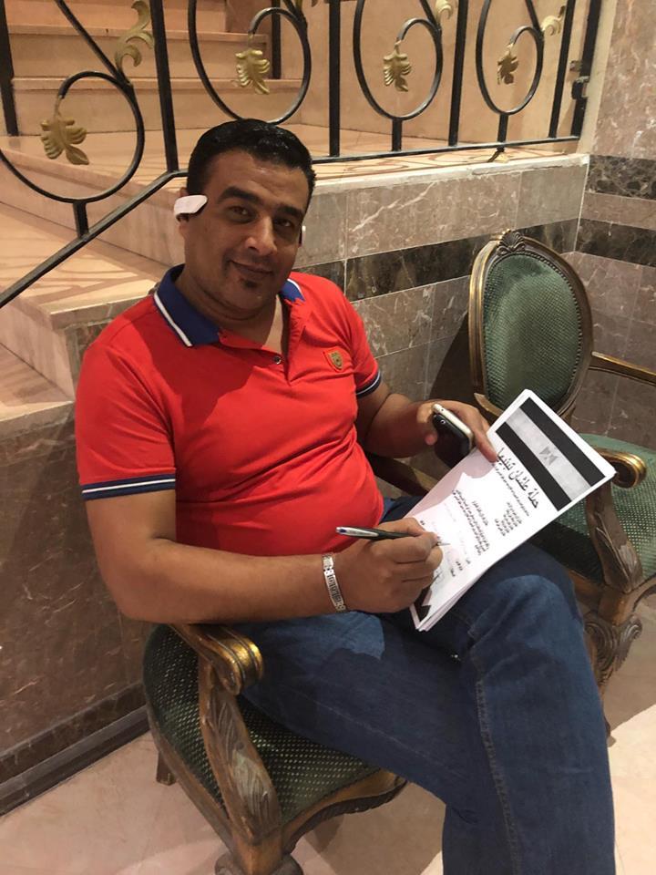 توقيع حملة عشان تبنيها بالخارج