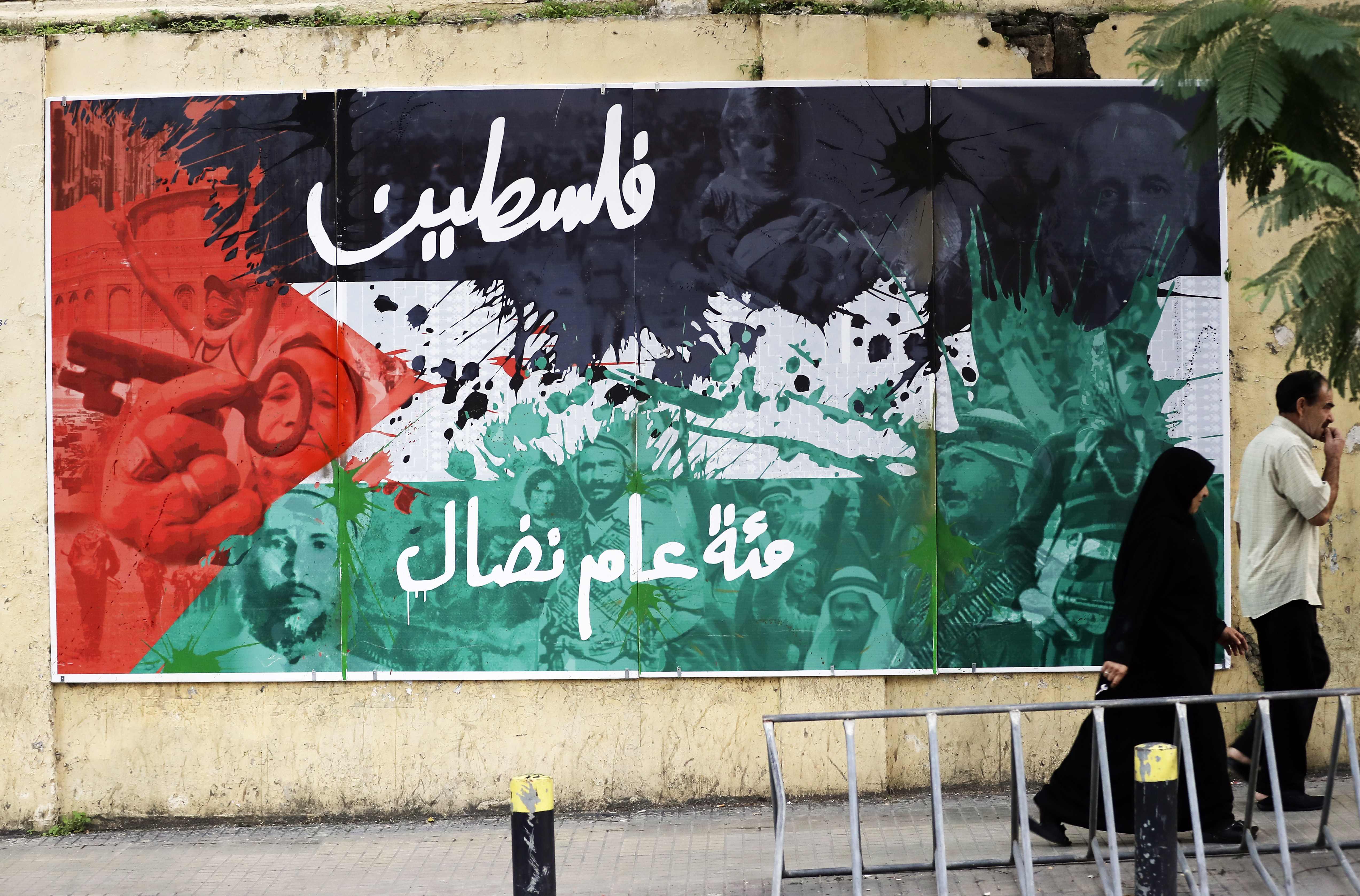 100 عام نضال في فلسطين