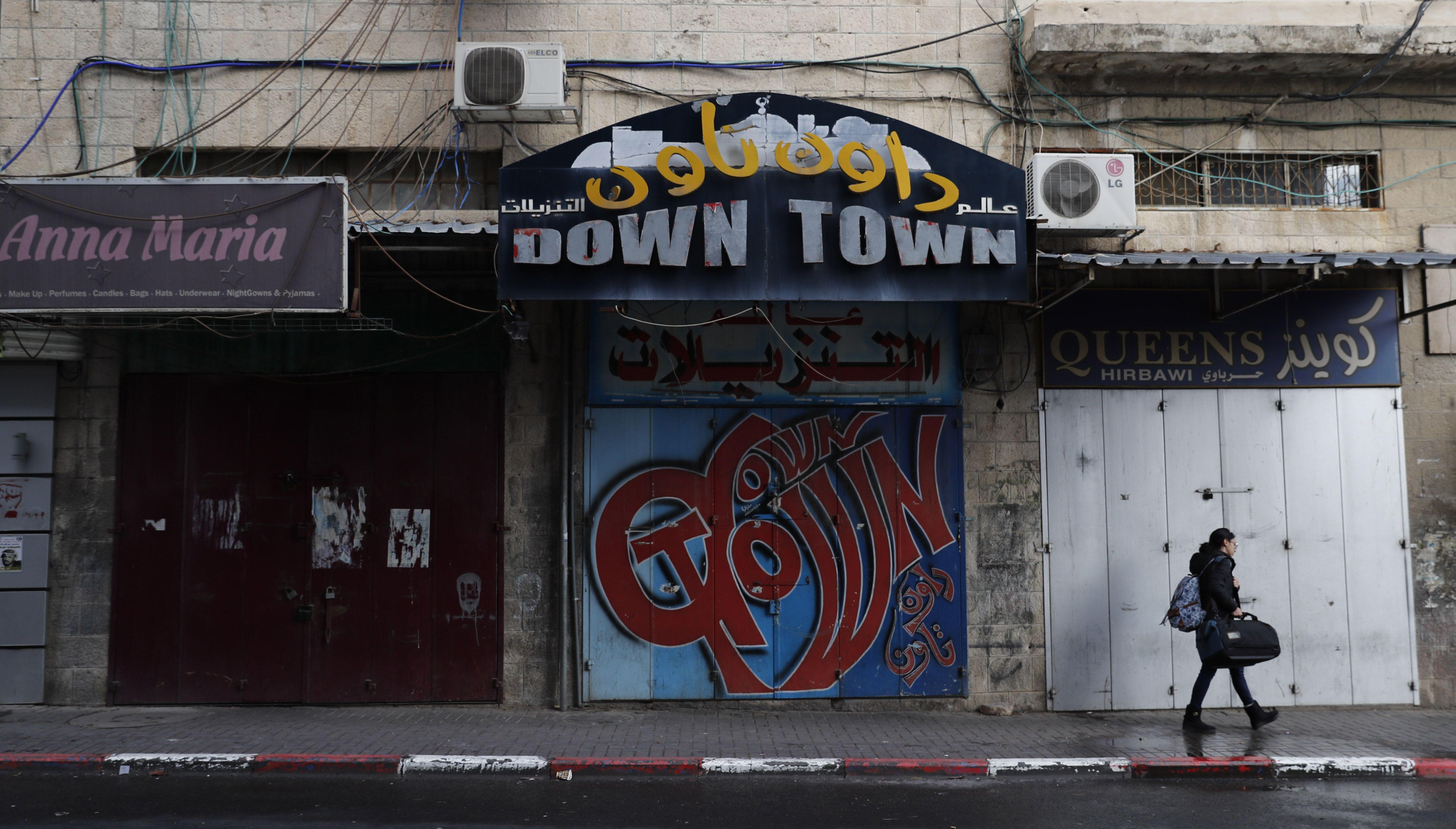 غلق المحال التجارية فى فلسطين