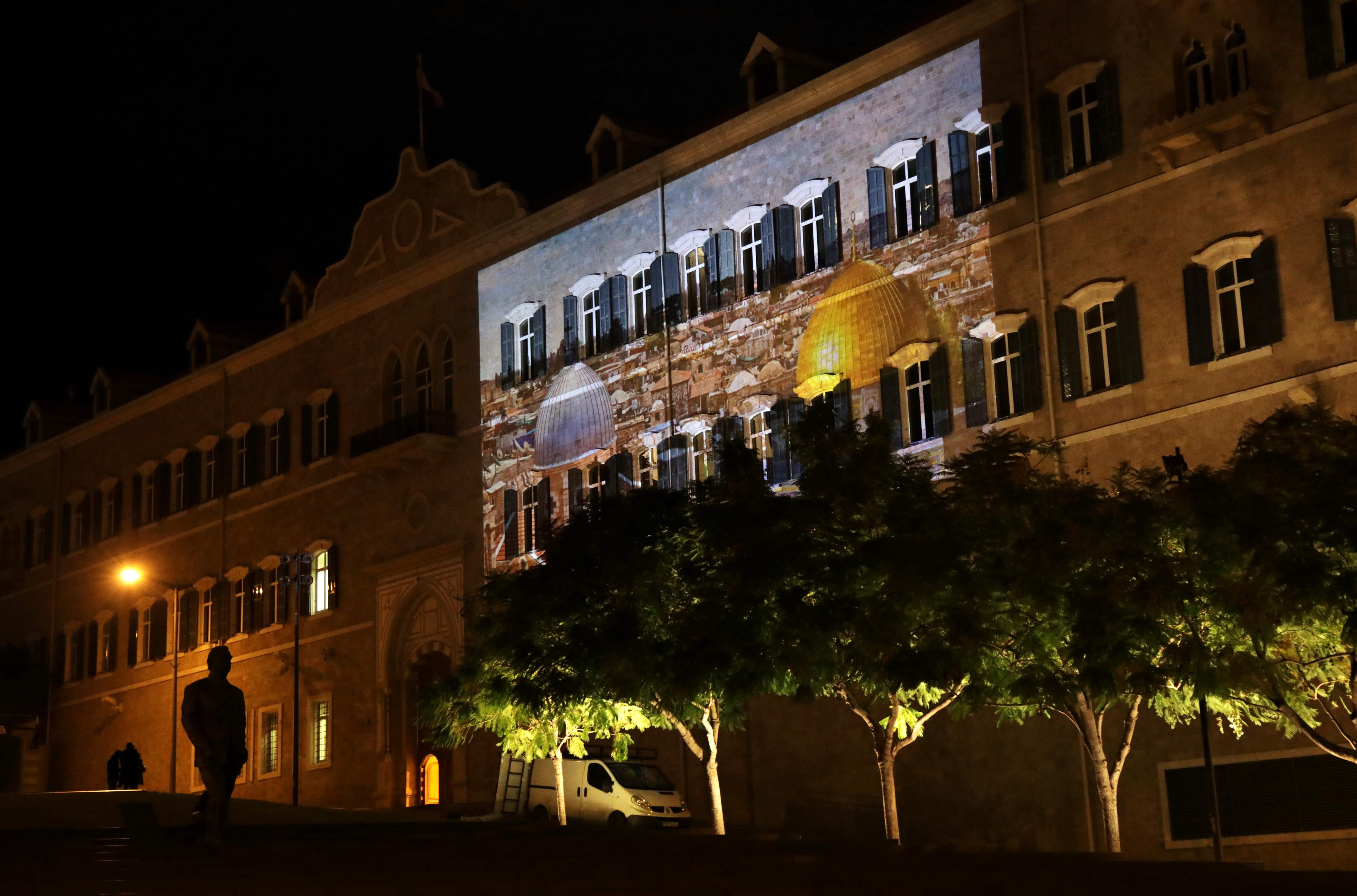 بيروت تتضامن مع القدس بطريقتها الخاصة