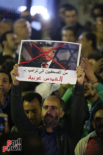 لافتة القدس عربية فى مظاهرة بمصر