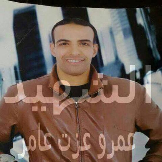 الشهيد عمرو عزت