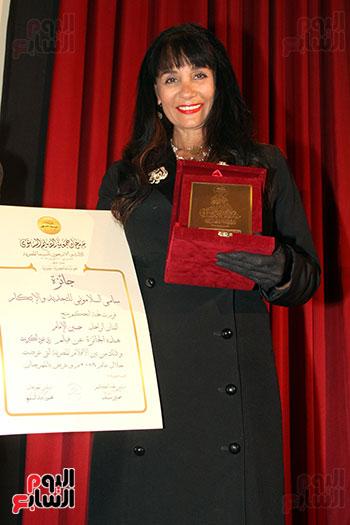 حفل توزيع جوائز الدورة الـ43 من مهرجان جمعية الفيلم السنوى (20)