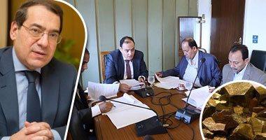 وزير البترول يستعرض أمام البرلمان حجم انتاج الذهب