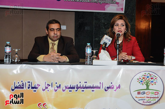 مؤتمر الامراض النادرة (1)