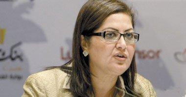 الدكتورة هالة السعيد وزير التخطيط والمتابعة والإصلاح الادارى