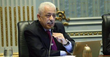 الدكتور طارق جلال شوقى وزير التربية والتعليم