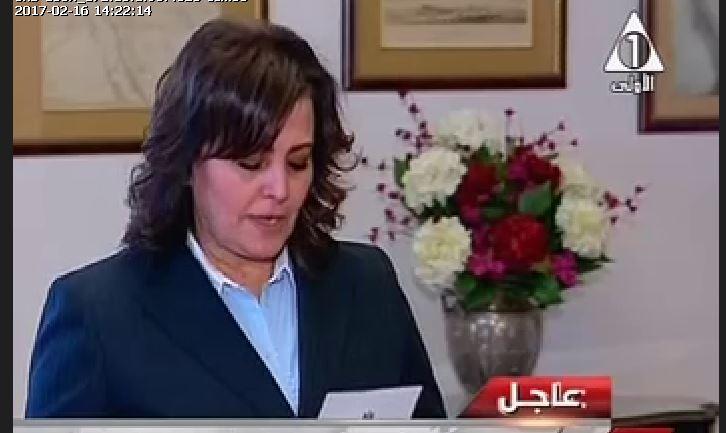 منى محرز نائبة وزير الزراعة