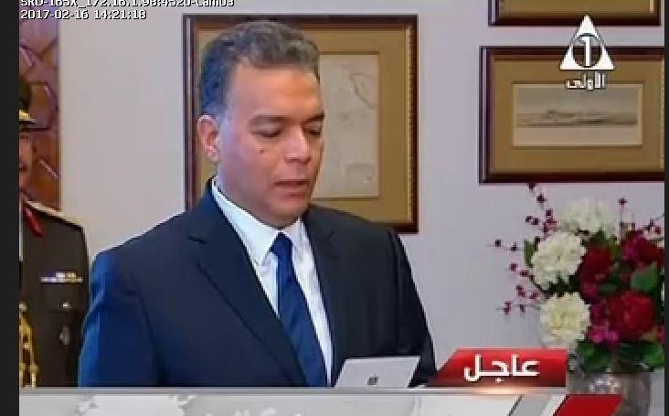 هشام عرفات وزيرا للنقل