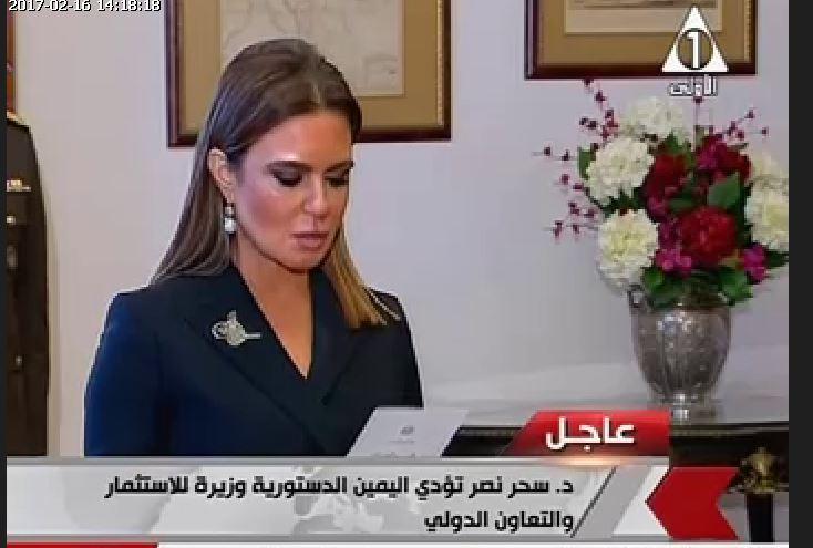 سحر نصر وزيرة الاستثمار والتعاون الدولى