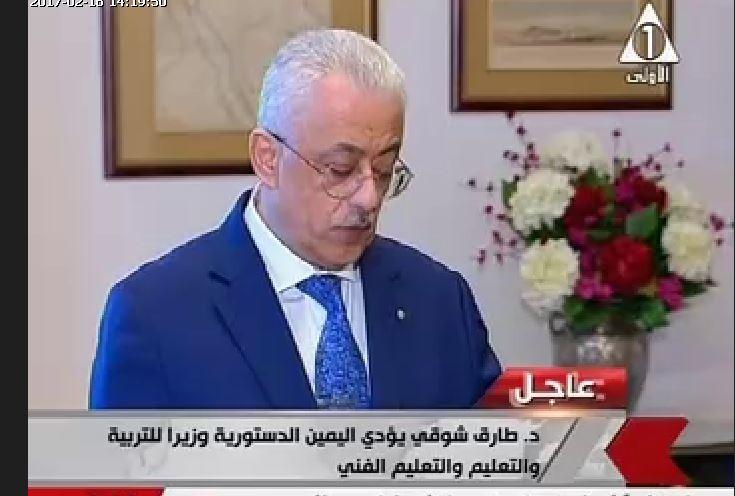 الدكتور طارق جلال شوقى أحمد شوقى للتربية والتعليم الفنى