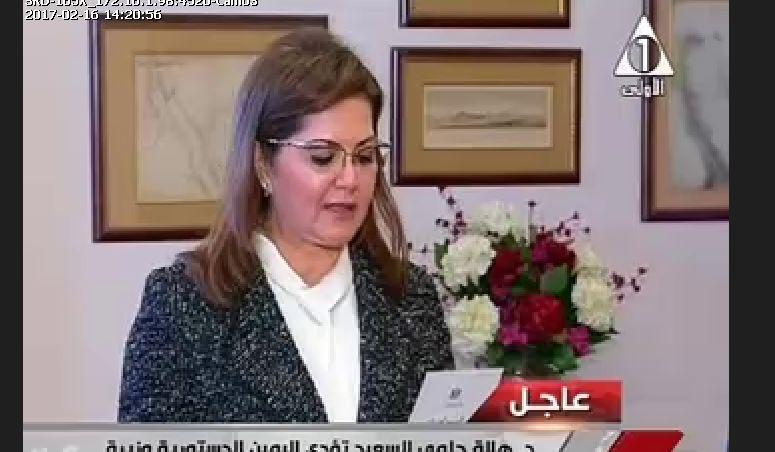 هالة السعيد وزيرة التخطيط