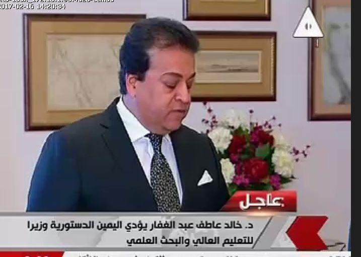الدكتور خالد عاطف عبد الغفار للتعليم العالى والبحث العلمى