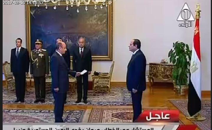 عمر مروان وزير شئون  مجلس النواب