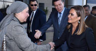وزيرة الاستثمار والتعاون الدولى سحر نصر خلال استقبال العاملين لها بالوزارة أمس