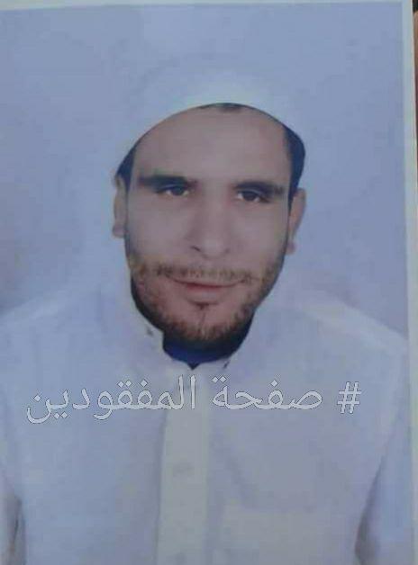 محمد سمير غازى البربرى