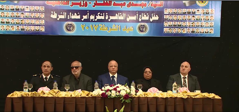 •مدير أمن القاهرة والقيادات الأمنية