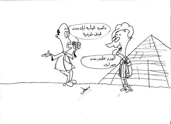 كاريكاتير اليوم السابع (3)
