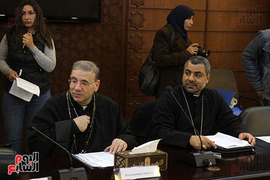 مؤتمر مشيخه الازهر والمجلس الباباوى (1)