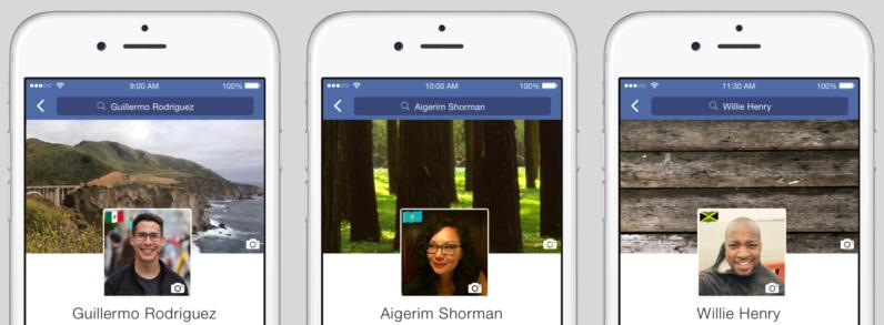 فيس بوك يتيح لك إضافة علم بلدك على صورتك الشخصية
