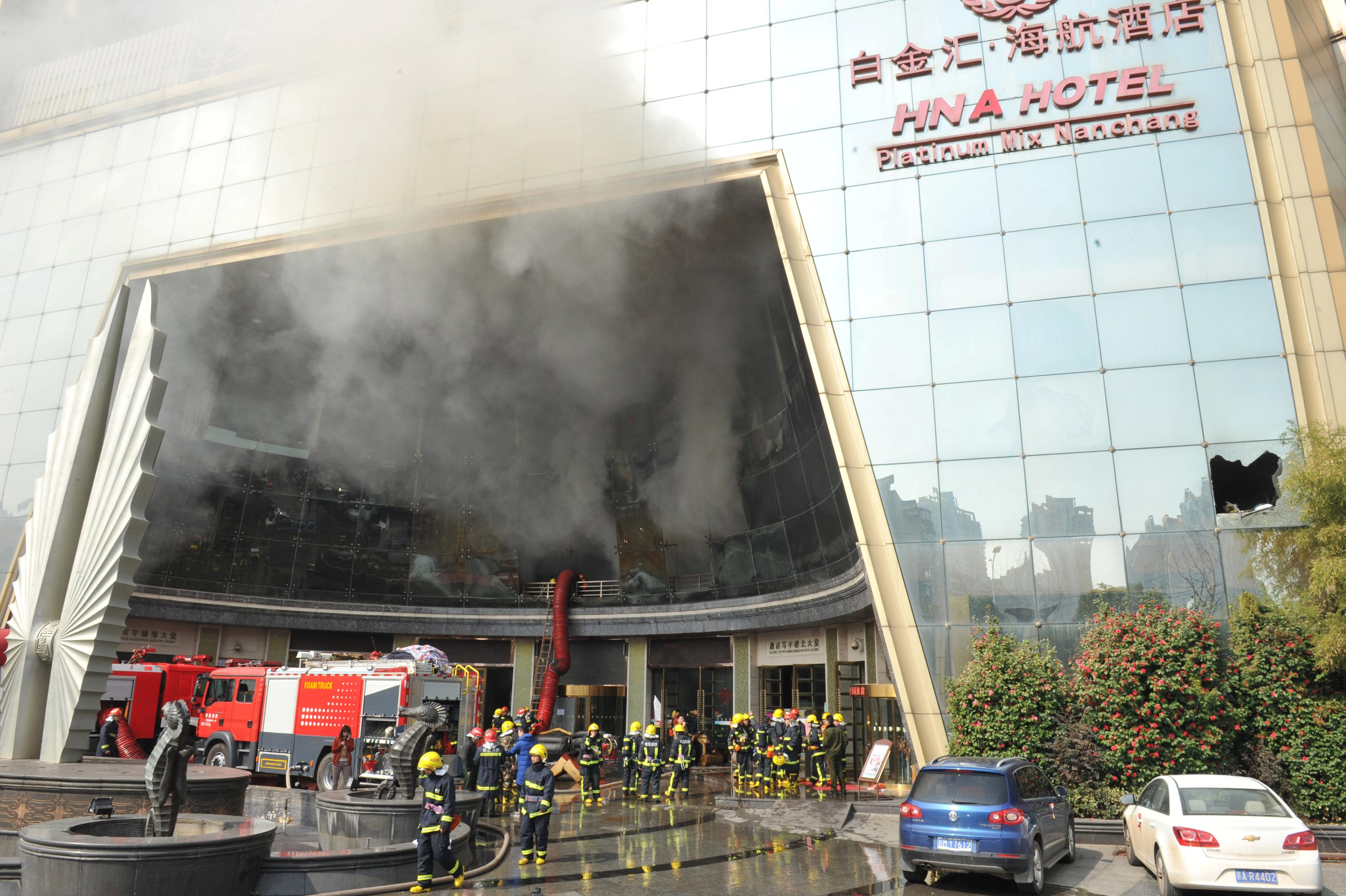 حريق الفندق بالصين