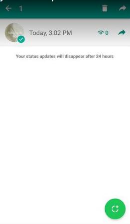 حذف ال status