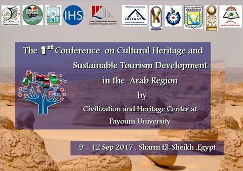 التراث الحضاري والتنمية السياحية بالفيوم (2)