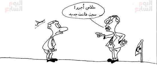 كاريكاتير-اليوم-السابع-(2)